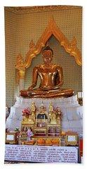 Bangkok, Thailand - Golden Buddha Beach Towel