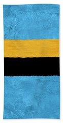 Blue And Square Theme I Beach Towel