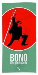 Bono Beach Towel