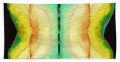 Butterfly - Lepidoptera Beach Towel
