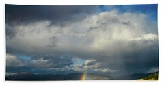 Caldera Rainbow Beach Towel