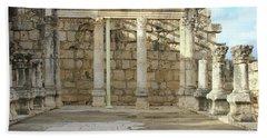 Capernaum, Israel - Synagogue Beach Towel