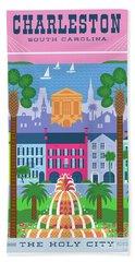 Charleston Poster - Retro Travel  Beach Towel