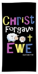 Christian Gifts For Kids Christ Forgave Ewe Beach Towel