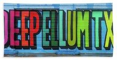 Deep Ellum Wall Art Beach Towel