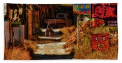 Down The Hill In China Beach Towel