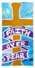 Faith Over Fear Cross  Beach Towel