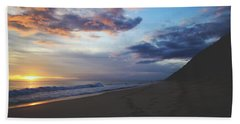Footprints Beach Towel