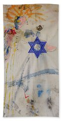 For I Have Longed For Your Love Beach Towel