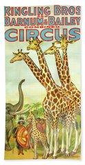 Giraffe Vintage Circus Poster C. 1920 Beach Towel
