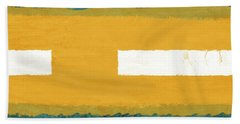 Green And Yellow Abstract Theme I Beach Towel