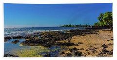 Hale Halawai Tide Pool Beach Towel