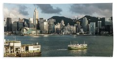 Hong Kong Star Beach Towel