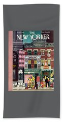 New Yorker June 1, 1946 Beach Towel
