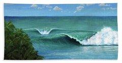 Kalana Nalu Beach Sheet
