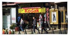 Kodak Store Beach Towel