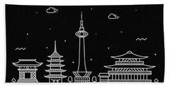 Kyoto City Skyline Travel Poster Beach Towel