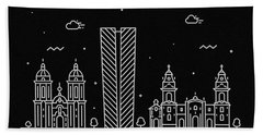 Lima Skyline Travel Poster Beach Towel