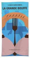 No996 My La Grande Bouffe Minimal Movie Poster Beach Towel