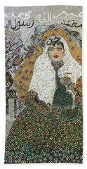 Persian Women Quajar Beach Towel
