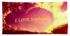 Personalized Heart I Love Sophia Beach Towel