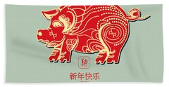 Pig 2019 Happy Chinese New Year Of The Pig Characters Mean Vector De Beach Towel