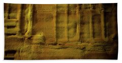Prehistoric Scene Beach Towel