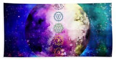 Reach Out To The Stars Beach Towel