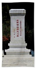 Remembrance Monument With Chinese Writing At China Cemetery Gilgit Pakistan Beach Towel