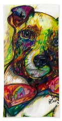 Rocket The Dog Beach Towel