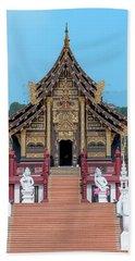 Beach Towel featuring the photograph Royal Park Rajapruek Grand Pavilion Dthcm2585 by Gerry Gantt