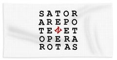 Sator Square Beach Sheet