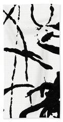 Shadow Abstract 2- Art By Linda Woods Beach Towel