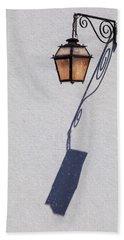 Shadow Lamp Beach Towel