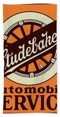 Studebaker Auto Sign Beach Towel