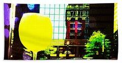 Summertime Downtown Lexington  Beach Towel