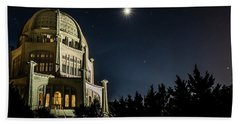 The Bahais Temple On A Starry Night Beach Towel