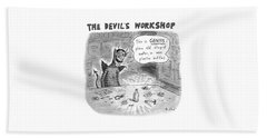 The Devils Workshop Beach Towel
