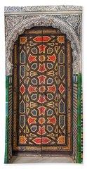 Tiled Door Of Sevilla Beach Towel