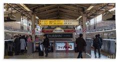 Tokyo To Kyoto Bullet Train, Japan 2 Beach Sheet