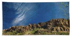 Tuscon Clouds Beach Towel