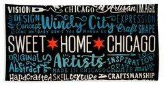Wall Art Chicago Beach Sheet