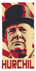 Winston Churchill Propaganda Pop Art Beach Towel