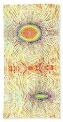 Yonic Rainbow Beach Towel