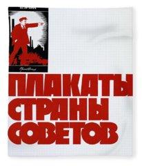Lenin 1870 1924 Soviet Propaganda Poster 1924 Fleece Blanket