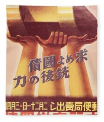 Second World War  Propaganda Poster For Japanese Artillery  Fleece Blanket