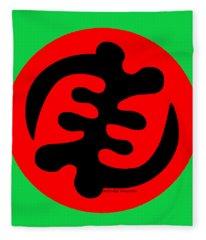 Adinkra Symbol Gye Nyame Except God Only God Fleece Blanket