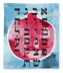Alefbet Pomegranate- Art By Linda Woods Fleece Blanket