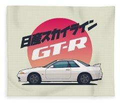 Nissan Skyline R32 Gt-r - Vert White Fleece Blanket