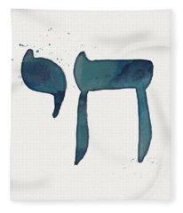Blue Chai- Hebrew Art By Linda Woods Fleece Blanket